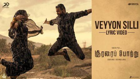 Veyyon Silli Lyric | Soorarai Pottru | Suriya | G.V. Prakash Kumar