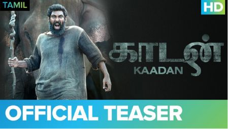 Kaadan Movie Official Teaser | Tamil | Rana Daggubati | Vishnu Vishal | Prabu Solomon