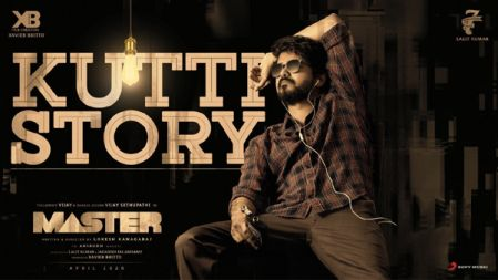 Kutti Story Lyric Song | Master | Thalapathy Vijay | Anirudh Ravichander | Lokesh Kanagaraj