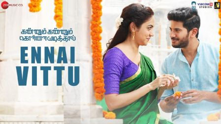 Kannum Kannum Kollaiyadithaal - Ennai Vittu Video Song |Dulquer S, Ritu V | Ranjith