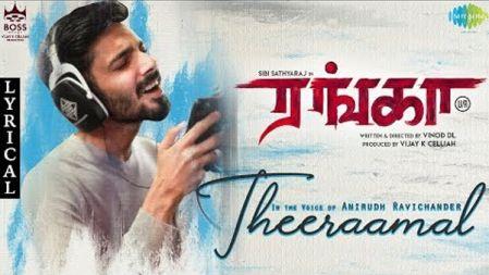 Ranga - Theeramal lyrical video | Anirudh | Ramjeevan | Sibi Sathyaraj | Nikhila
