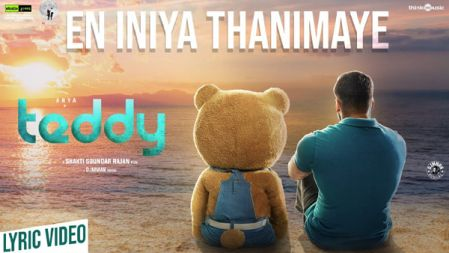 Teddy - En Iniya Thanimaye Song Lyric Video | Arya, Sayyeshaa | D. Imman