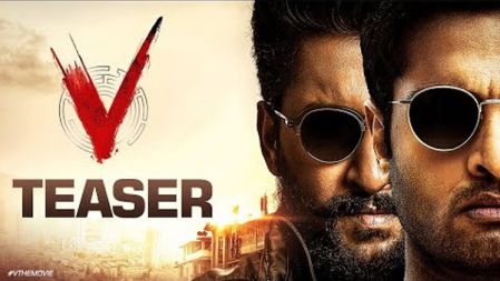 V Movie Teaser | Nani, Sudheer Babu | Nivetha Thomas, Aditi Rao Hydari |