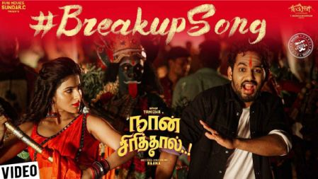 Naan Sirithal - Breakup Video Song | Hiphop Tamizha | Iswarya Menon | Sundar C | Raana