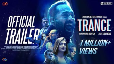 TRANCE Malayalam Movie Official Trailer | Fahadh Faasil, Nazriya Nazim