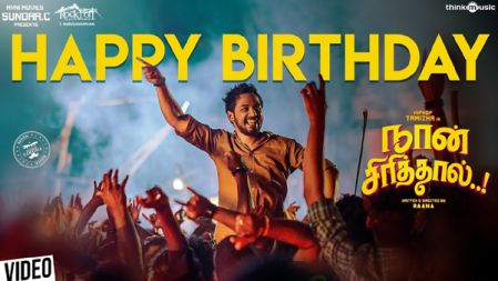 Naan Sirithal - Happy Birthday Video Song | Hiphop Tamizha | Iswarya Menon | Sundar C