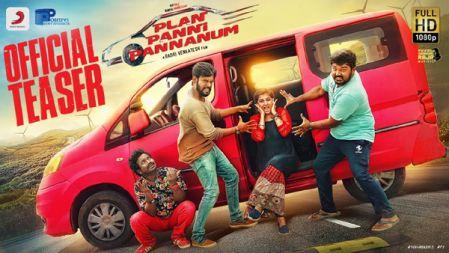 Plan Panni Pannanum Movie Teaser   Rio Raj, Ramya Nambeesan   Yuvan Shankar Raja