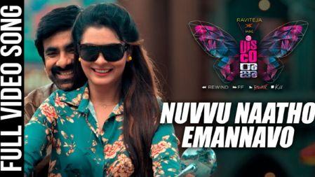 Disco Raja - Nuvvu Naatho Emannavo Full Video Song   Ravi Teja   Payal Rajput