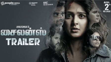 SILENCE Movie Official Trailer | Tamil | Anushka Shetty, Madhavan, Anjali | Hemant Madhukar