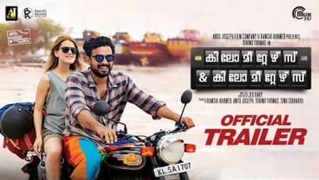 Kilometers & Kilometers Movie Official Trailer | Tovino Thomas, India Jarvis | Jeo Baby