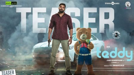 Teddy Movie Official Teaser | Arya, Sayyeshaa | D. Imman | Shakti Soundar Rajan