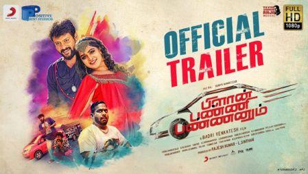 Plan Panni Pannanum Movie Trailer | Rio Raj, Ramya Nambeesan | Yuvan Shankar Raja