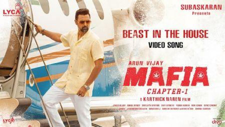MAFIA - Beast In The House Video Song | Arun Vijay, Prasanna | Karthick Naren | Subaskaran