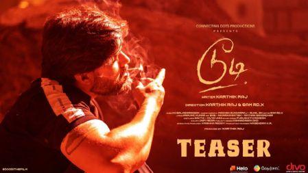 DOODI Movie Official Teaser | Tamil | Karthik Raj | Shritha Shivadas | Sam RD.X | K C Balasarangan