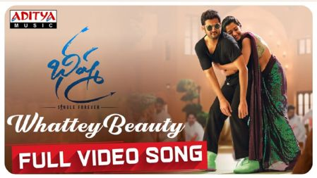 Bheeshma - Whattey Beauty Full Video Song | Nithiin, Rashmika