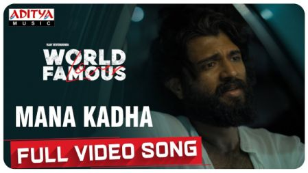 World Famous Lover - Mana Kadha Full Video Song | Vijay Deverakonda | Gopi Sundar
