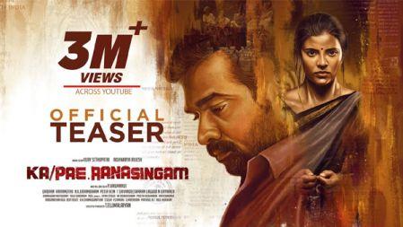 Ka Pae Ranasingam Movie Official Teaser | Vijay Sethupathi, Aishwarya Rajesh | P Virumandi