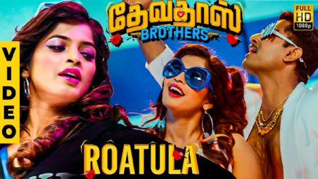 ROATULA Video Song | Devadas Brothers  | Dhuruv, Shilpa Manjunath, Sanchita Shetty