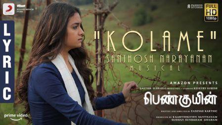 Kolame Lyric Song | Penguin | Keerthy Suresh | Karthik Subbaraj | Santhosh Narayanan