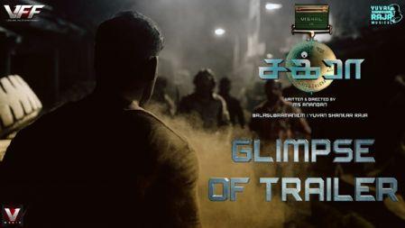 Chakra Glimpse of Trailer | Tamil | Vishal | M.S. Anandan | Yuvan Shankar Raja