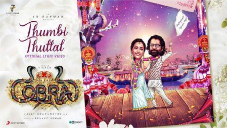 Thumbi Thullal Lyric Song | Cobra | Chiyaan Vikram | AR Rahman | Ajay Gnanamuthu