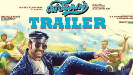 Biskoth Official Trailer   Santhanam, Tara Alisha   Radhan   R. Kannan