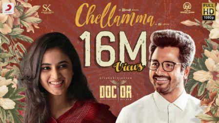 Doctor - Chellamma Lyric | Sivakarthikeyan | Anirudh Ravichander | Nelson Dilipkumar | Jonita Gandhi