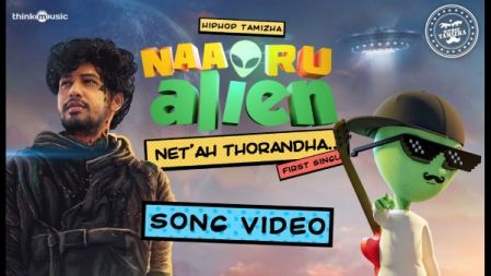 Naa Oru Alien - Net Ah Thorandha First Single | Think Music | Hiphop Tamizha