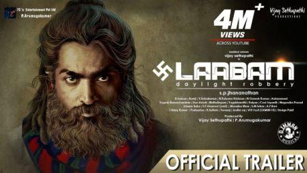 Laabam  Official Trailer |Vijay Sethupathi| Shruti Haasan | D.Imman | S.P.Jananathan