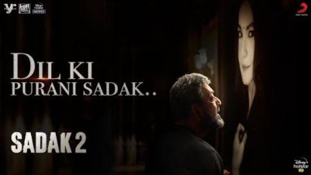 Dil Ki Purani Sadak | Sadak 2 | KK | Samidh-Urvi | Sanjay | Alia | Aditya | Pooja