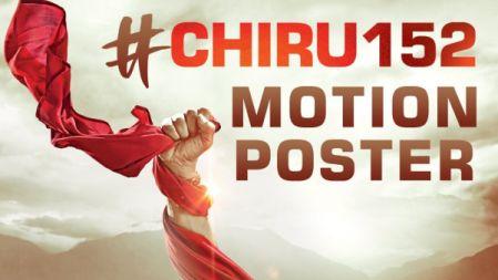 Acharya Motion Poster | Megastar Chiranjeevi | Koratala Siva | Niranjan Reddy | Ram Charan