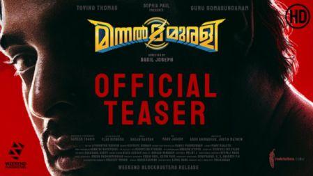 MINNAL MURALI Official Teaser | Malayalam| Tovino Thomas | Basil Joseph | Sophia Paul
