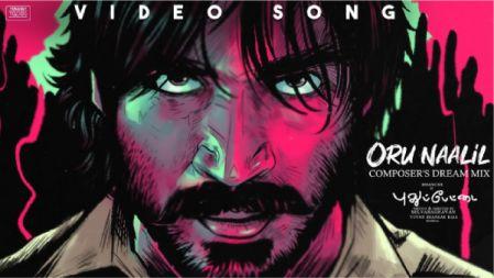 Oru Naalil Remix Video Song | Pudhupettai | Dhanush | Yuvan | Na Muthukumar | Selvaraghavan