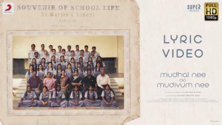 Mudhal Nee Mudivum Nee | Title Track Lyric | Darbuka Siva | Sid Sriram | Thamarai