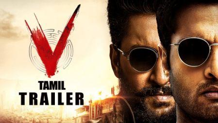 V Movie Trailer | Tamil | Nani, Sudheer, Nivetha, Aditi | Dil Raju | VonPrime