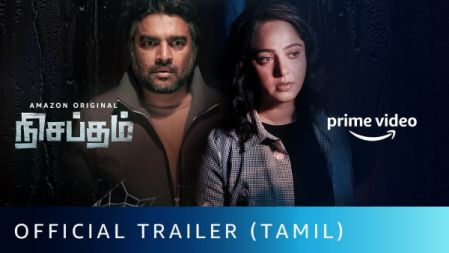 Silence Movie Official Trailer | Tamil | R Madhavan, Anushka Shetty | Amazon Original Movie