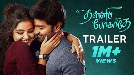 Thalli Pogathey Movie Official Trailer | Atharvaa | Anupama Parameswaran | Amitash