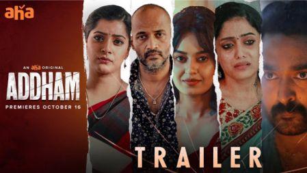 Addham Movie Trailer | Varalaxmi Sarath Kumar | Kishore | Prasanna | Rohini Molleti