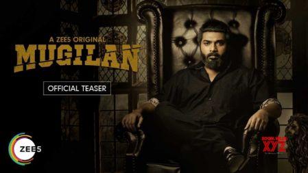 Mugilan Movie Official Teaser | Karthik Raj | Ramya Pandian
