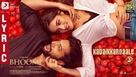 Bhoomi | Kadai Kannaaley Lyric | Jayam Ravi, Nidhhi Agerwal | D. Imman | Lakshman