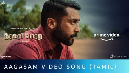 Aagasam Video Song | Soorarai Pottru | Suriya, Aparna |G V Prakash Kumar
