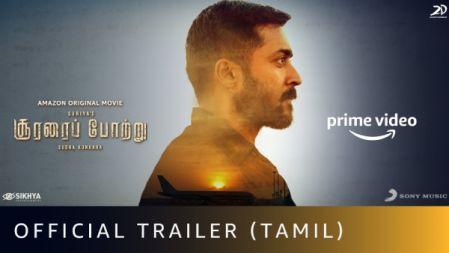 Soorarai Pottru Movie Official Trailer | Suriya, Aparna | GV Prakash
