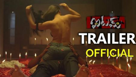 Item Movie New Trailer | Jitender | Rakesh | Geethsha | Zarrakhan