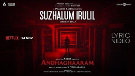 Andhaghaaram | Suzhalum Irulil Lyric | Arjun Das, Vinoth | Pradeep Kumar | Atlee