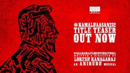 VIKRAM Official Title Teaser | Kamal Haasan | Lokesh Kanagaraj | Anirudh
