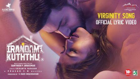 Irandam Kuththu| Virginity Song Official Lyric Video | S.N.Prasad | Santhosh P.Jayakumar
