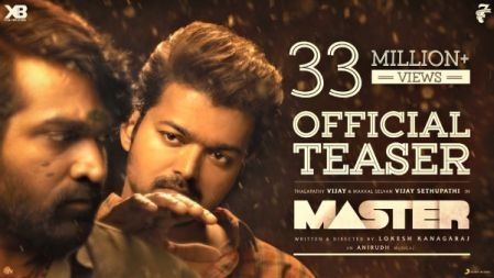 Master Movie Official Teaser | Thalapathy Vijay | Anirudh Ravichander | Lokesh Kanagaraj