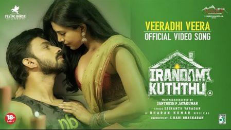 Irandam Kuththu | Veeradhi Veera Official Video Song | S.Dharan Kumar | Santhosh P.Jayakumar