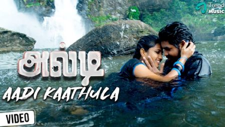 Alti | Aadi Kaathula Video Song | Anbhu Mayilsamy | Robert Master