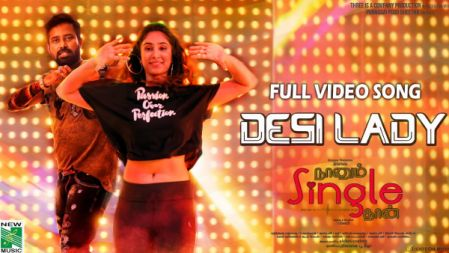 Naanum Single Thaan | Desi Lady Video Song | Dinesh | Deepti Sati | Lady Kash | Hitesh Manjunath